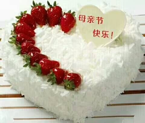 "<img src=""http://www.1maihua.com/pic/digi/20125401619_sml.jpg"" width=""172"" height=""200"" border=""0"" alt=""商品详细-8寸鲜奶乐天堂娱乐网开户地址;巧克力片装饰"">"